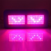 50-250W LED GROW LIGHT